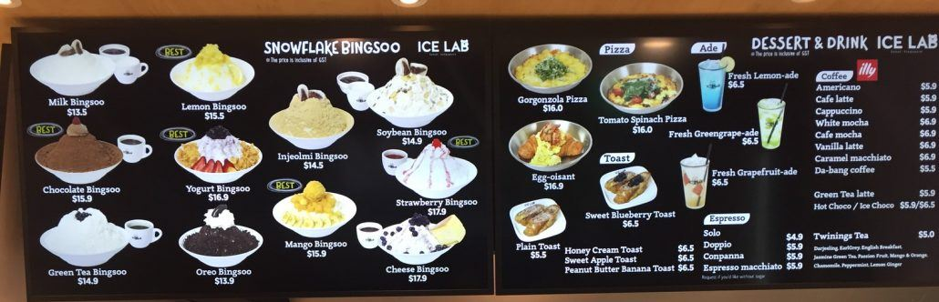 Ice-lab-orchard-menu