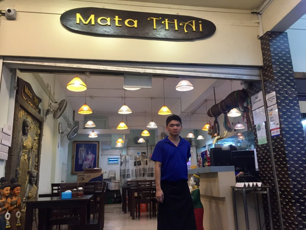 Bishan Thai Food Mata Thai